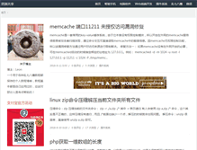 Tablet Preview of neirong.org